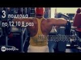 Набор мышечной массы программа тренировок  Часть 2