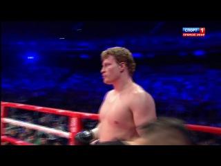 Александр Поветкин - Анджей Вавжик 2013/05/17. HD 720