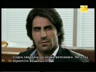 Долина волков-западня 35 серия (Водии гургон-дом)