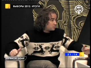 Даниил Коцюбинский публицист, историк и Алексей Лушников, 4 марта 2012
