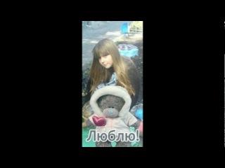 мои друзяшки ВКонтакте I Love you! ♡ ♡ &
