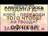«Популярное ВКонтакте» под музыку Джейдон Вейл и Джастин Бибер - Take you to Rio (из мф.