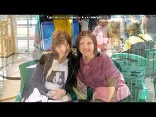 «Одноклассники 2010- 2011» под музыку Wow beats prd. by Tim J - Школьные друзья:*. Picrolla