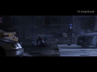 Операция Racon city