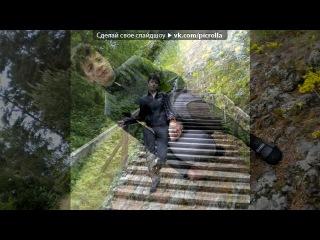«поездка в кижи» под музыку Вельвеt - Однажды (саундтрек к фильму «Зойкина любовь»). Picrolla