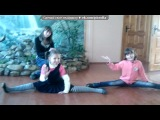 «®®®Тільки Я...=)©©©» под музыку Morandi feat Helene - Save me (Kirill Clash dirty remix). Picrolla