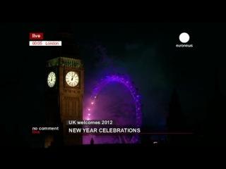 Новый 2012 год пришел в Лондон.