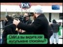АБу-Хамза , ответ юному_христианину ))
