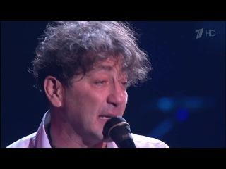 Григорий Лепс - Юбилейный концерт