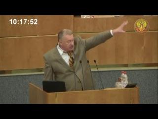 Жириновский о инфармационном контроле 19 06 2013