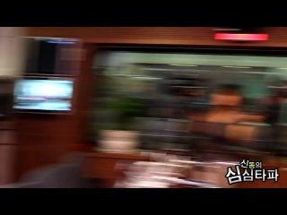 131001 BTS Satoori Rap 'Paldogangsan' 팔도강산 ShimShimTaPa