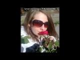 рзне) под музыку Ian Carey feat. Michelle Shellers - Keep On Rising (Radio Mix). Picrolla