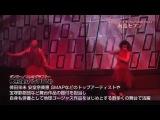 Document of ハンサム LIVE 2012 №5
