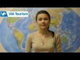 VIA Tourism. Отели Турции