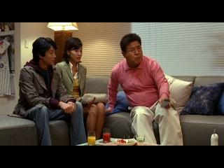 У моего парня 3 группа крови / B-hyeong namja chingu (2005)