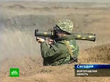 ахаха..... Коры. Военные учения в Волгоградской области