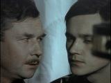 Последнее лето детства. 3 серия (1974)