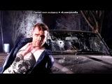 вдв из сериала меч мой самый любимый фильм под музыку PSY - OPPA, GANGNAM STYLE!. Picrolla