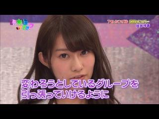 Nogizaka46 – Nogizakatte Doko ep104 от 6 октября 2013