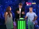 Супер-Интуиция - 3. Выпуск 9 (39) (19/11/2011)