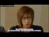 Такуми Кун 1: Шепот Весеннего Бриза / Takumi-kun: whisper of spring breeze субтитры