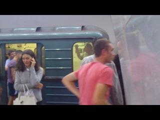 Авария в метро 09.07.13