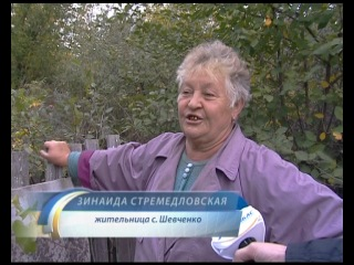 Охота на чупакабру в с. Бердянское.