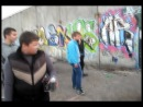 DSS словили правых граффитос уебанов Ура Crew BASH THE FASH