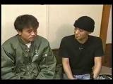 Gaki no Tsukai #440 (1998.11.15) — Sugas gazing