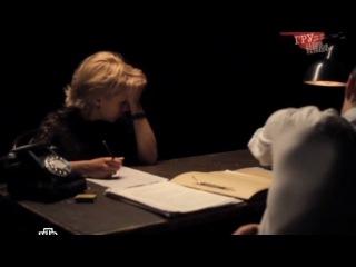 ГРУ. Тайны военной разведки. Фильм 9. Наш человек в Кейптауне. Трагедия идеального шпиона