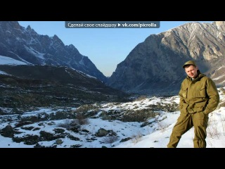 «КАРМАДОН» под музыку Неизвестен - песня про горы, Кавказ. Picrolla
