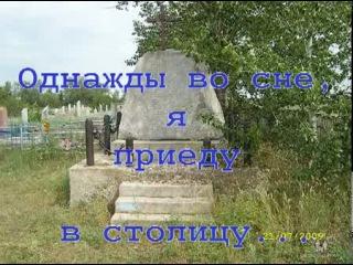 В.КУЗЕМА-Ностальгия по Ивановке
