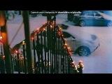 So Cute!!! под музыку Новогодние и Рождественские Песни - Coca Cola Happy new year 2012!!!!. Picrolla