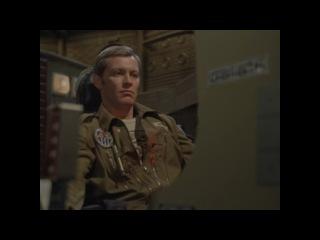 Дознание пилота Пиркса 1979