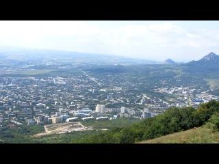 Обзор города Пятигорск. С горы Машук