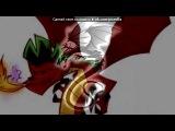 «Основной альбом» под музыку Disney - Американский дракон Джейк Лонг. Picrolla