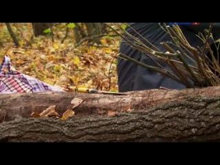 Защитница (2012) 1 серия