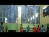 «Со стены друга» под музыку *(&^^^^TRaiN © 2010))) - Последняя встреча,Прикол,кул,баба,тёлка,паркур,прыжок,рэп,парнуха, порно,секс,секси,стриптиз,голые,голая,целка, рок,полет,в рот,блондинка,рыжая,эротика,дом 2,беркова,танец,круто,минимал,naruto,тело,спокойной ночи,мультик,server, сервер, лыткарено, meat , . Picrolla