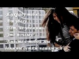 «AA» под музыку Miro ft Fredy - Umidsiz Sevgi. Picrolla