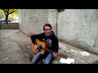 ДВОРОВАЯ ПЕСНЯ ПОД ГИТАРУ РУКИ ВВЕРХ – СТУДЕНТ ВЛАД САЙКОВ