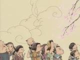 Голова-гора - Atama-Yama (2002) реж. Кодзи Ямамура