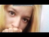 «друзья..» под музыку Stromae (http://mp3xa.net) - Давай  танцуй. Picrolla