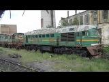 (Чернобыль)Поезд-призрак