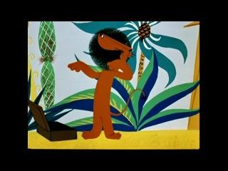 Каникулы Бонифация (1965) ♥ Добрые советские мультфильмы ♥ http://vk.com/club54443855