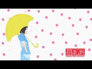 Клубничный Зефир / Ichigo Mashimaro / Strawberry Marshmallow OVA-1 1 серия (Озвучка)