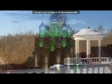 «Вебка» под музыку Кузнецова Анна - песня про Орел. Picrolla