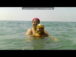 «Абхазия - страна души» под музыку Хибла Мукба - душевная Абхазская песня♥♥♥. Picrolla