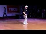 Dance Integration 2011 - судейский выход Евгений Ксенофонтов(Hip-Hop)