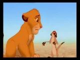 Король Лев 1 и Том и Джерри