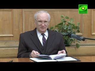 О правах человека (лекция профессора МДА Осипова А.И.)